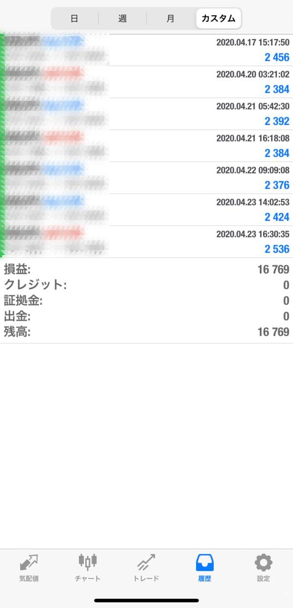 f:id:durgol:20200426101216p:plain