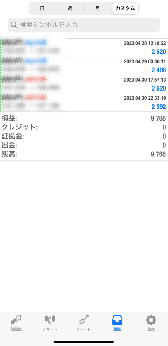 f:id:durgol:20200501095745p:plain