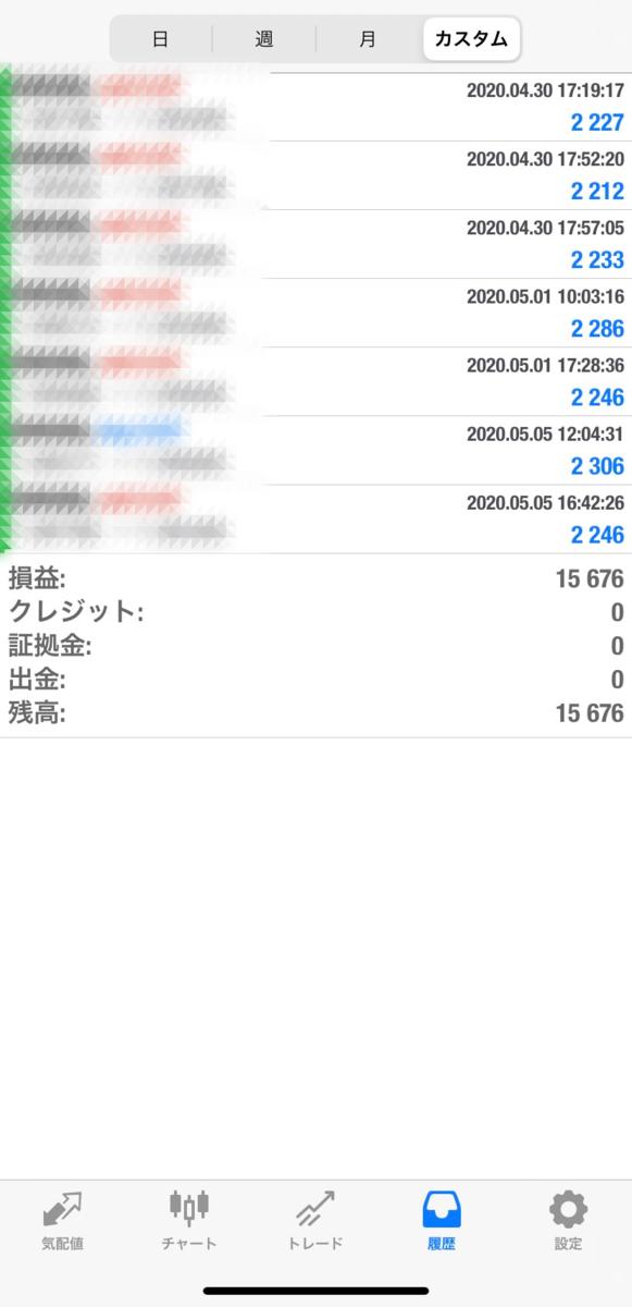 f:id:durgol:20200506091458p:plain