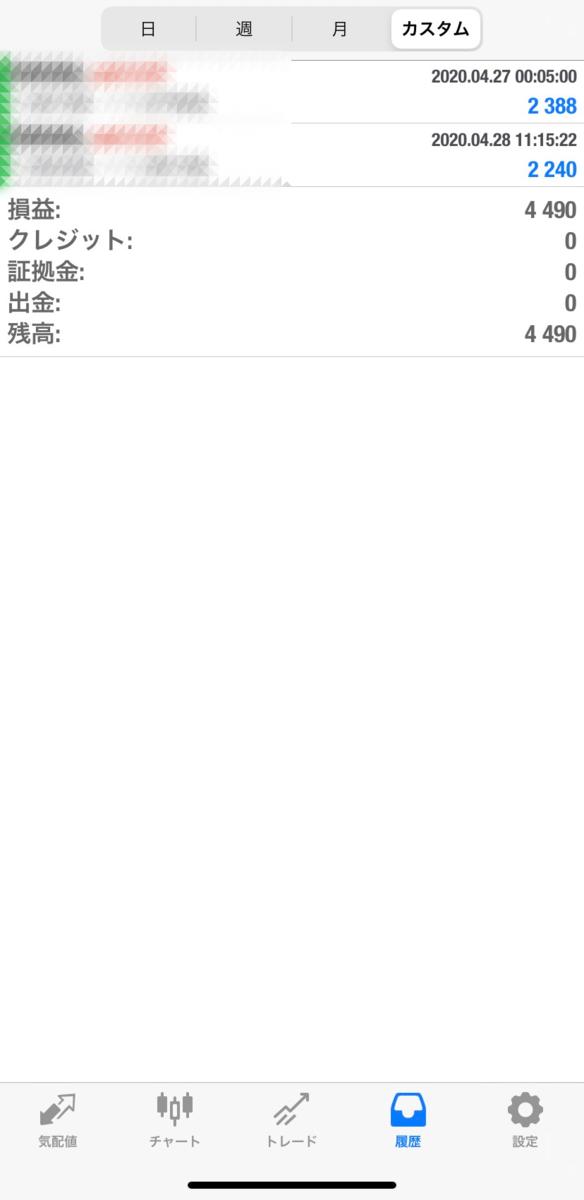 f:id:durgol:20200507095145p:plain