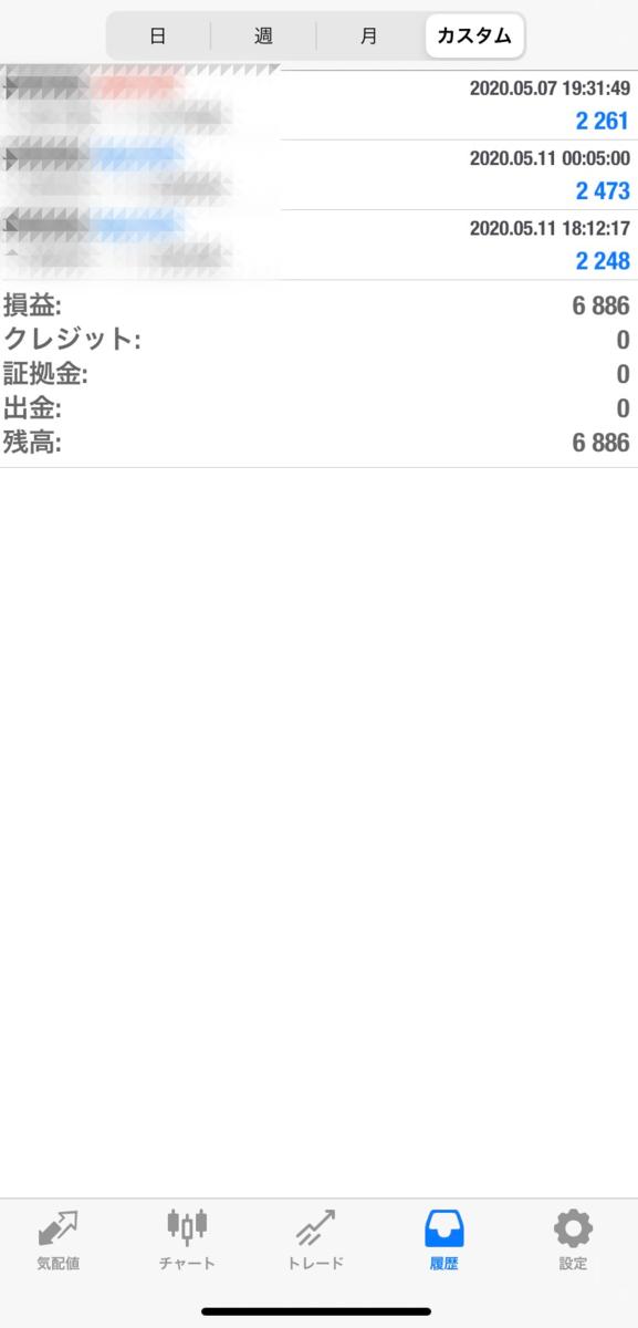 f:id:durgol:20200513101908p:plain