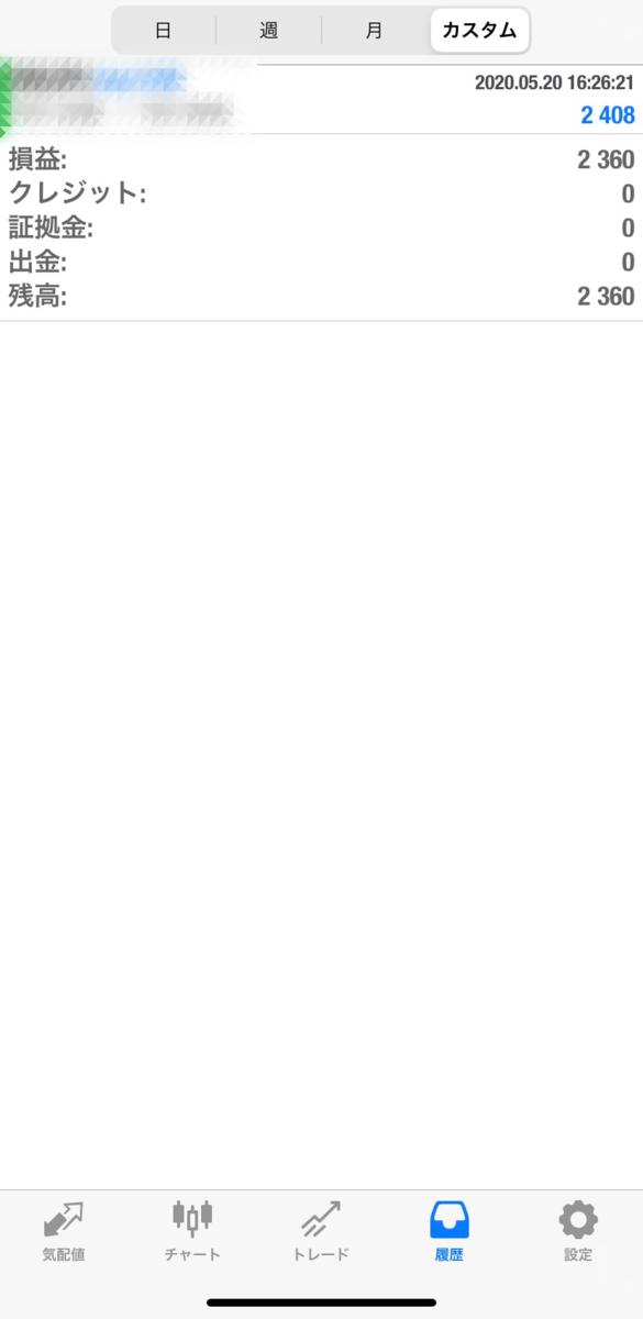 f:id:durgol:20200522093608p:plain