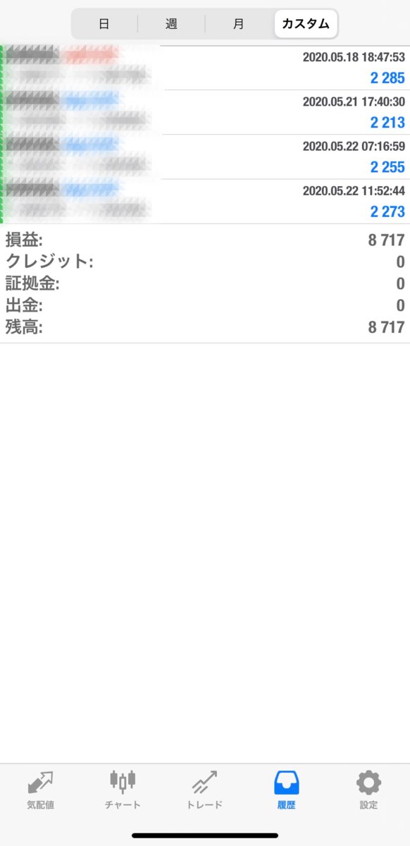 f:id:durgol:20200527093649p:plain