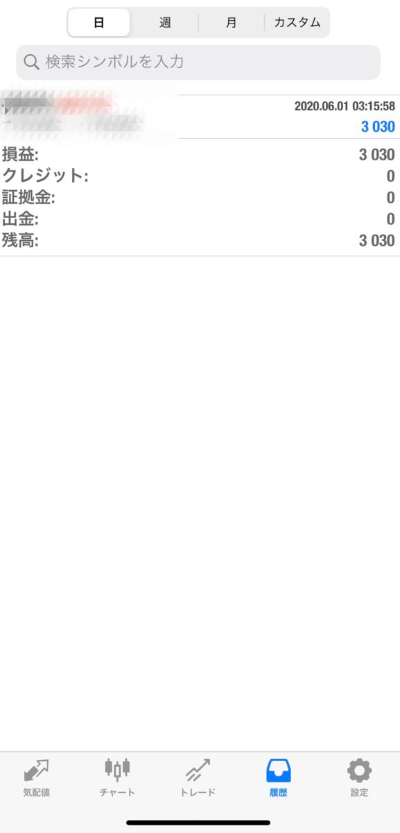 f:id:durgol:20200602093322p:plain