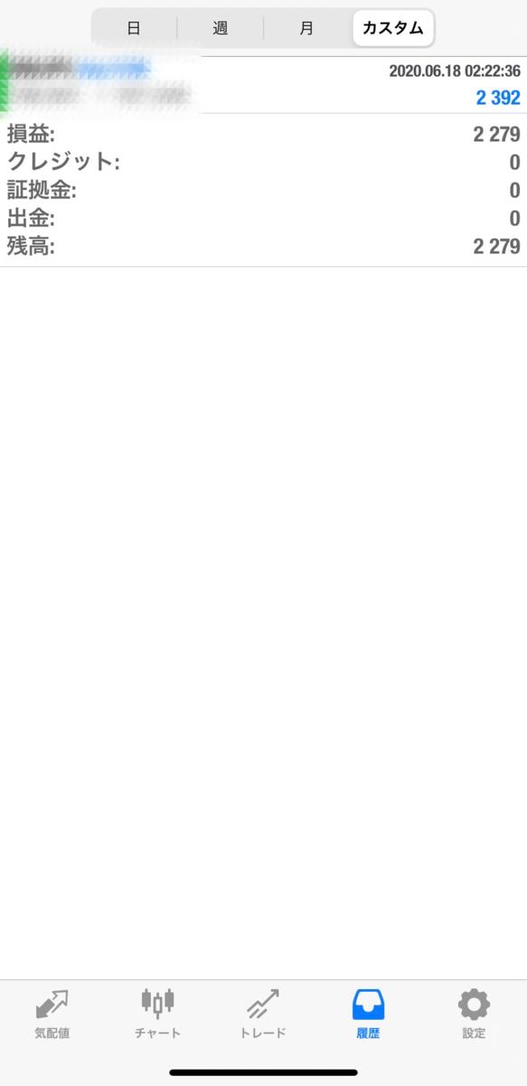 f:id:durgol:20200626091745p:plain