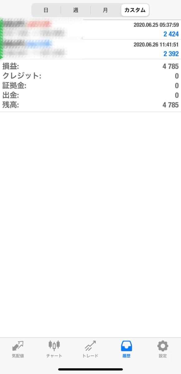 f:id:durgol:20200629093345p:plain