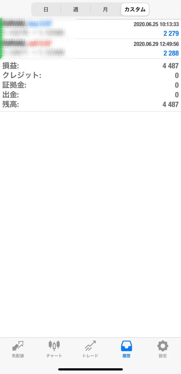 f:id:durgol:20200630093255p:plain