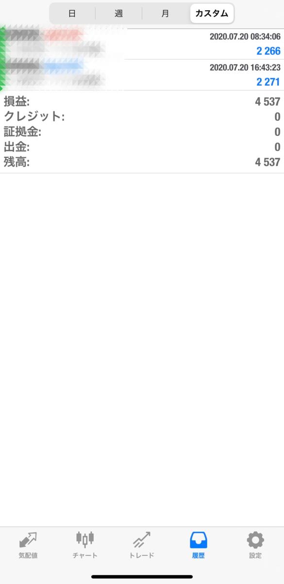 f:id:durgol:20200721092319p:plain
