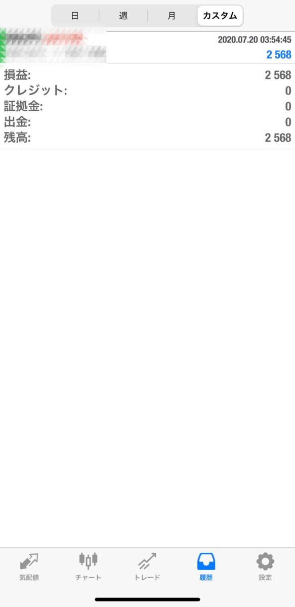 f:id:durgol:20200721092331p:plain