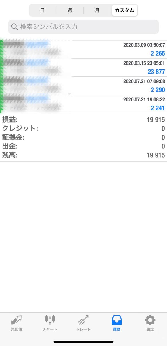 f:id:durgol:20200722094805p:plain