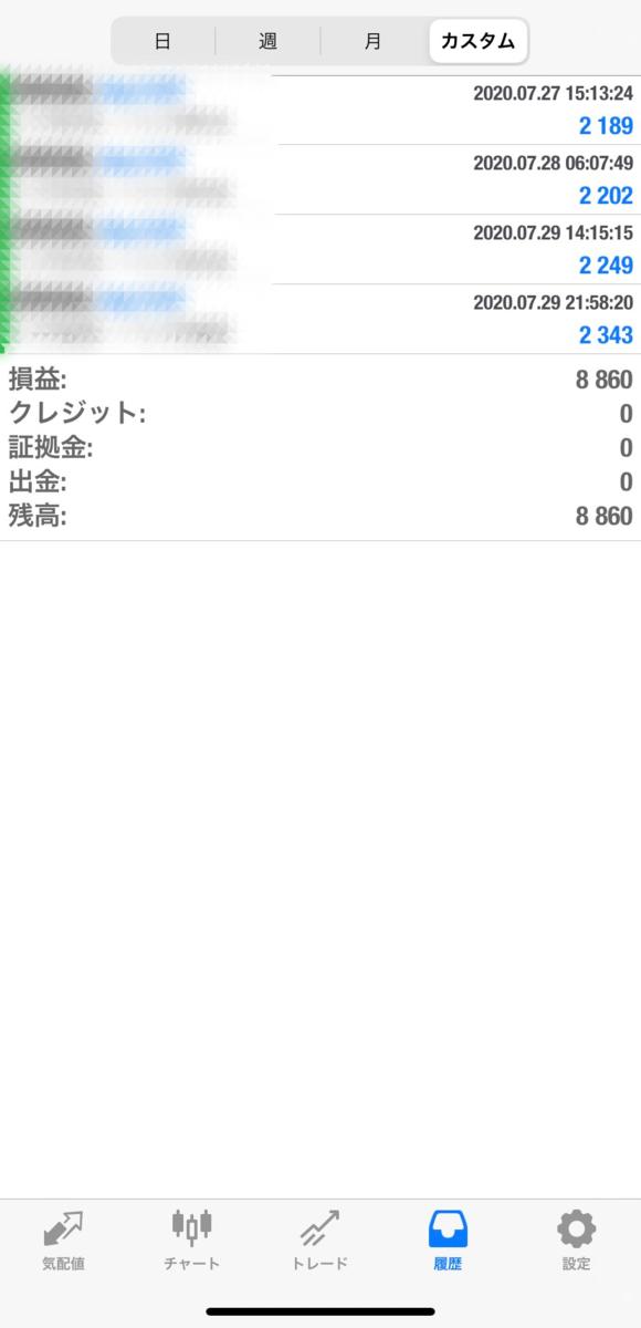 f:id:durgol:20200730093730p:plain