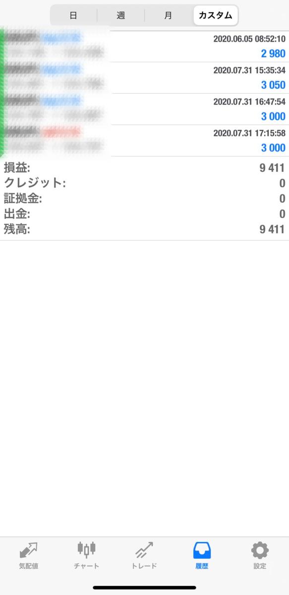 f:id:durgol:20200801112328p:plain
