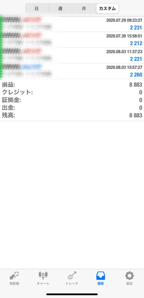 f:id:durgol:20200804093553p:plain