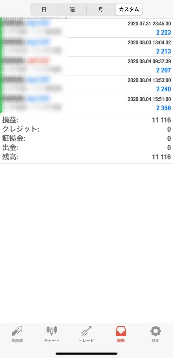 f:id:durgol:20200805102921p:plain