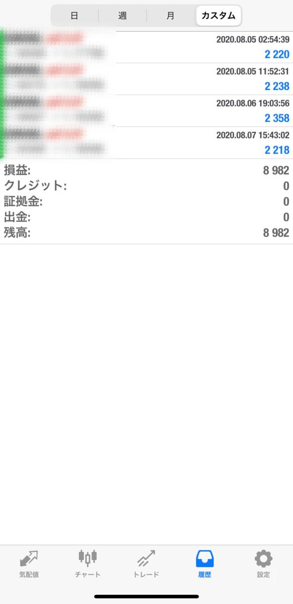 f:id:durgol:20200810093041p:plain