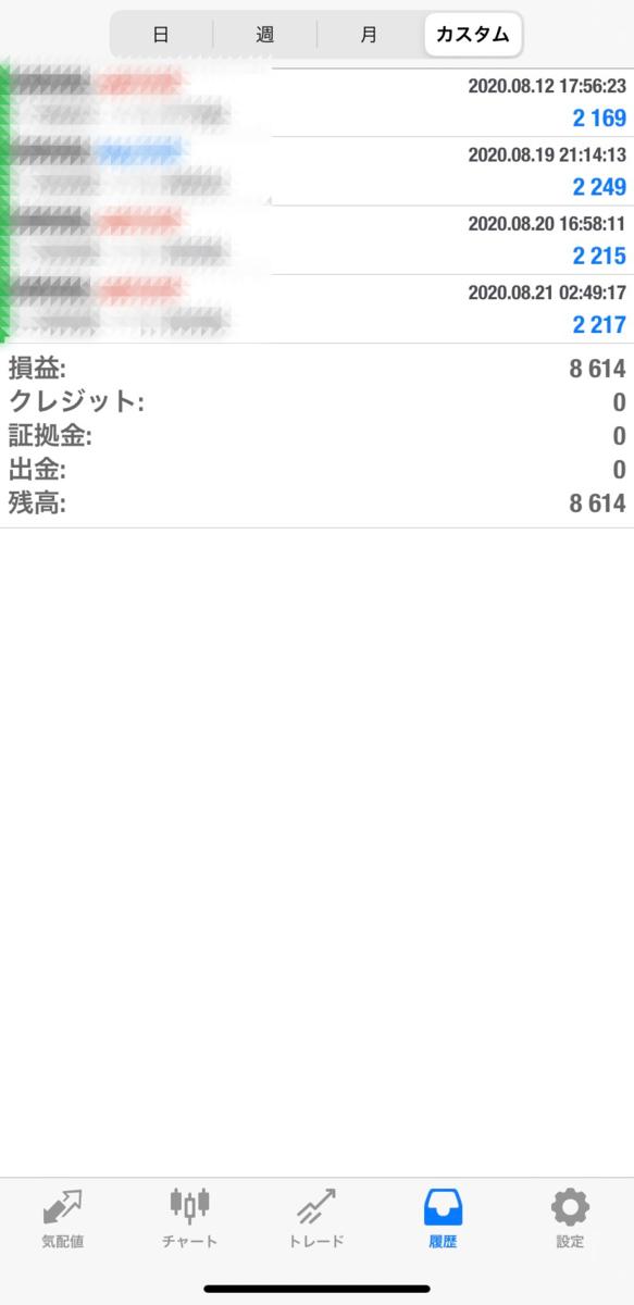 f:id:durgol:20200823212336p:plain