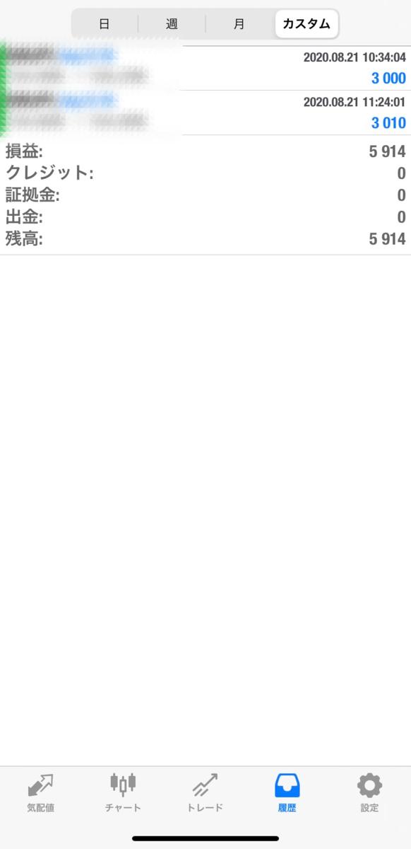 f:id:durgol:20200825085245p:plain