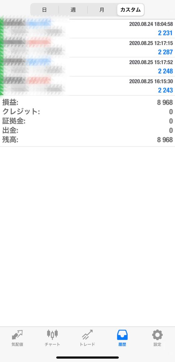 f:id:durgol:20200826095031p:plain