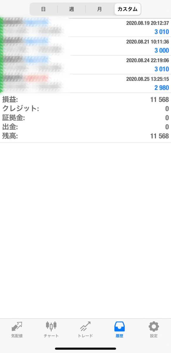 f:id:durgol:20200826095041p:plain