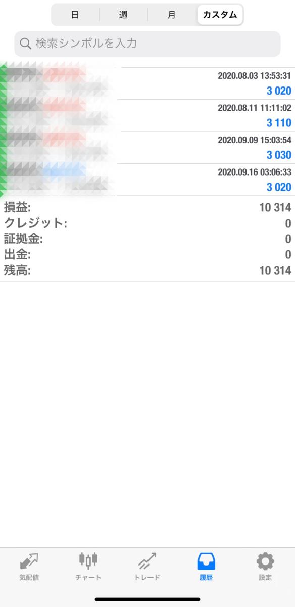 f:id:durgol:20200917100251p:plain