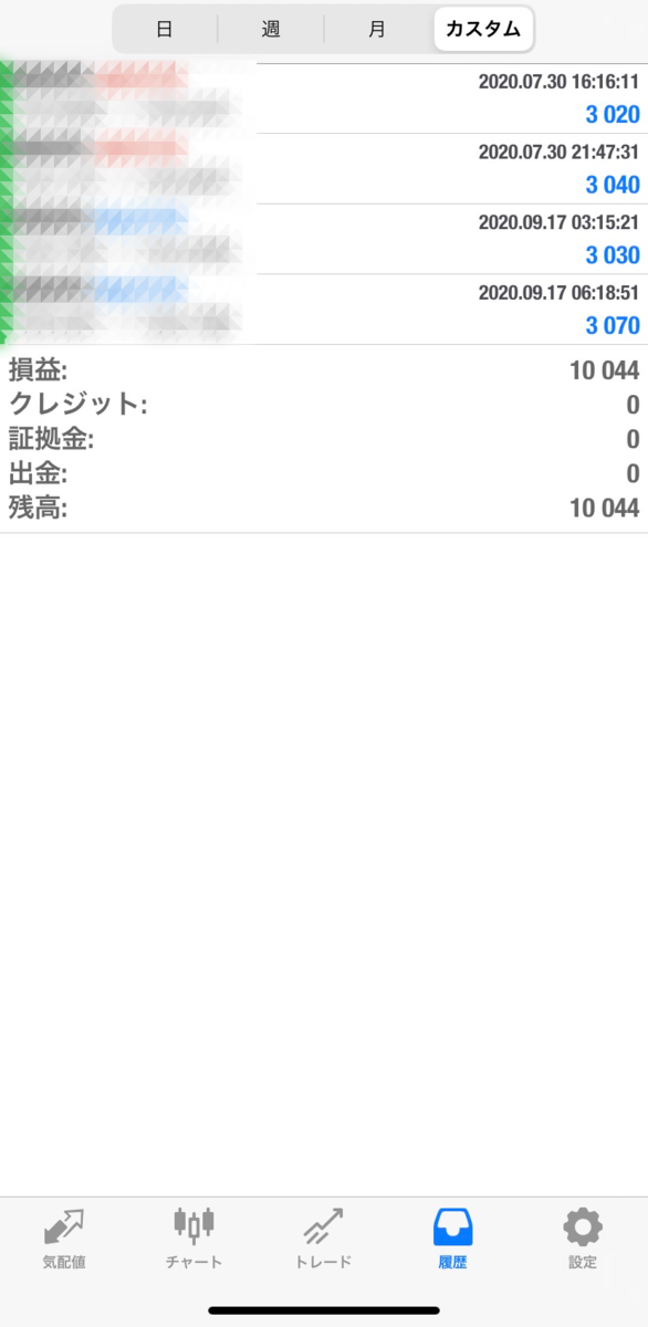 f:id:durgol:20200918080256p:plain