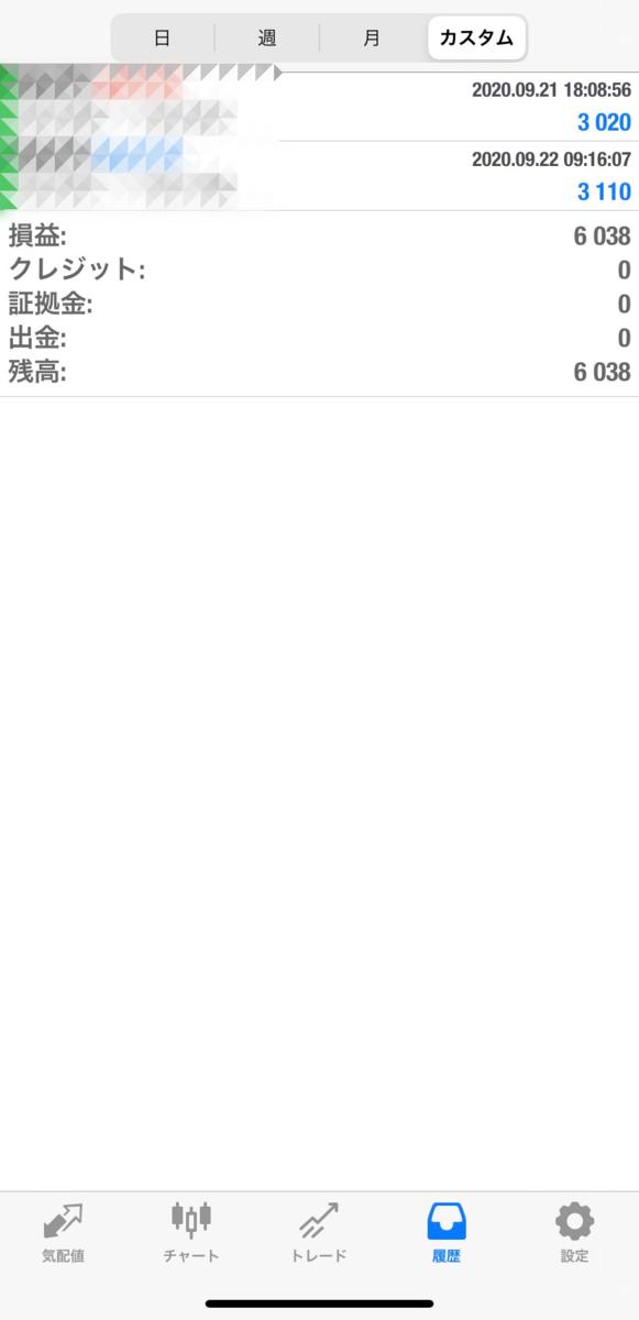 f:id:durgol:20200924101355p:plain