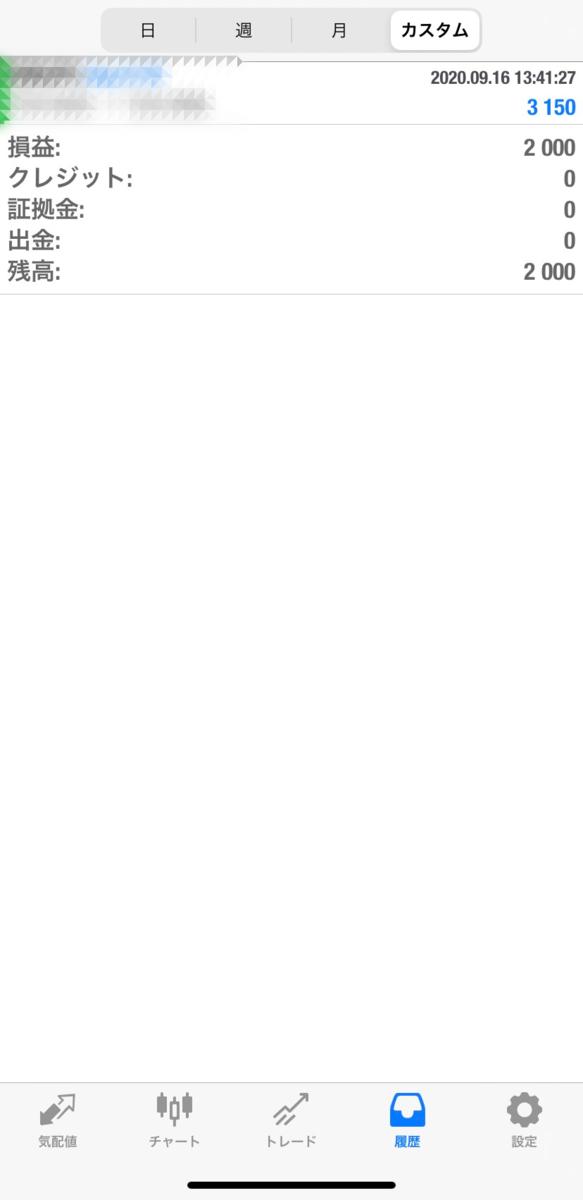 f:id:durgol:20201012092620p:plain