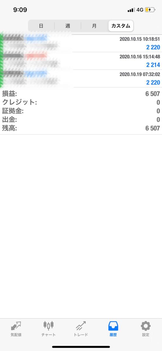 f:id:durgol:20201020092611p:plain