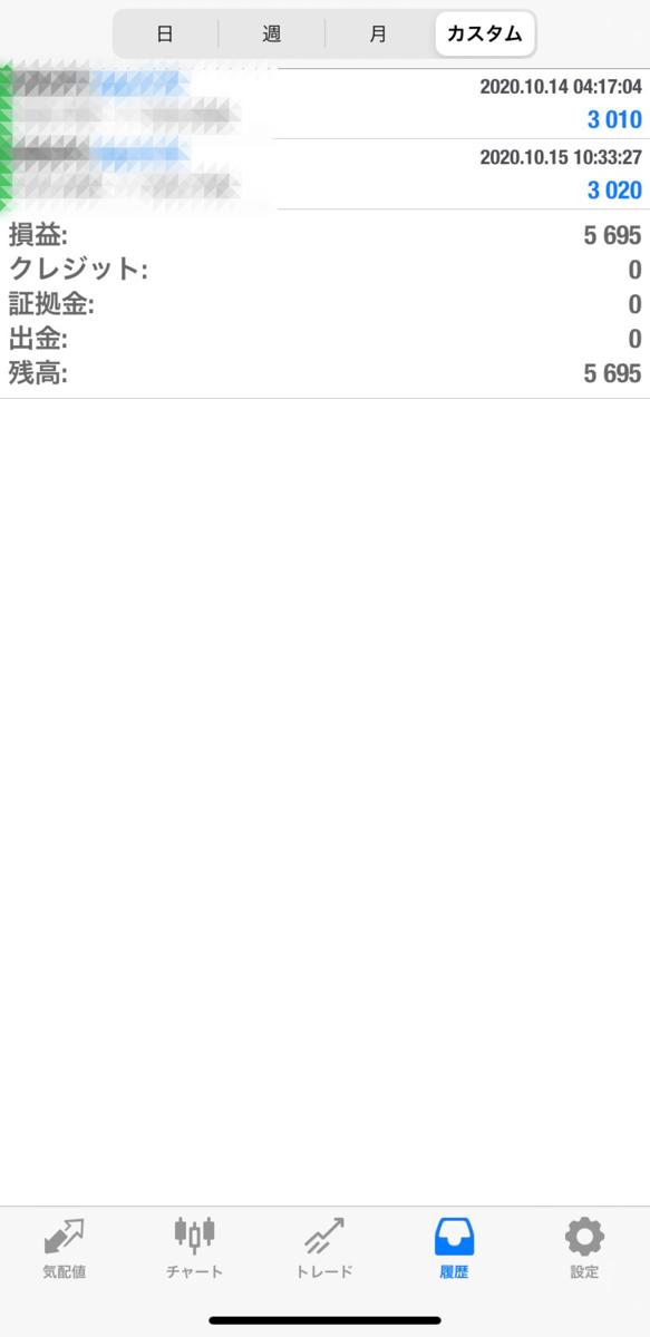 f:id:durgol:20201020092620p:plain