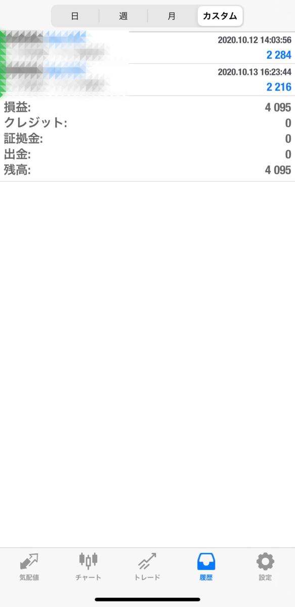f:id:durgol:20201021091535p:plain