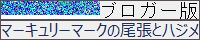 f:id:duriannaganokarate:20210416224547j:plain