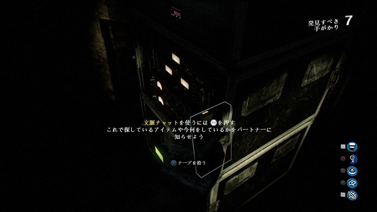 f:id:dust5523:20171021182123j:image