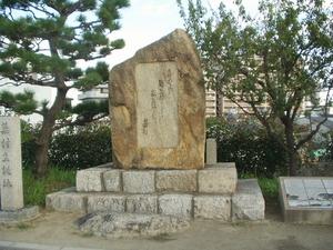 与謝蕪村生誕地の碑