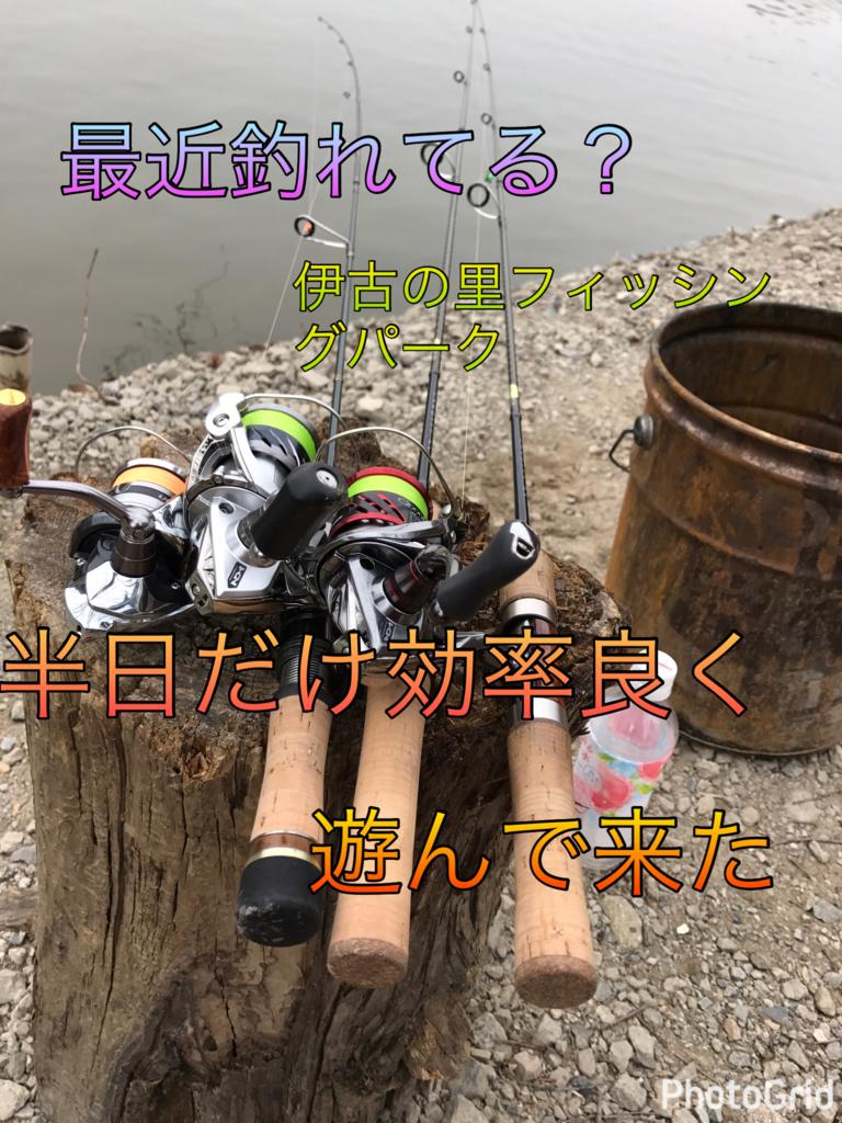 f:id:duuki0721:20170207111520j:plain