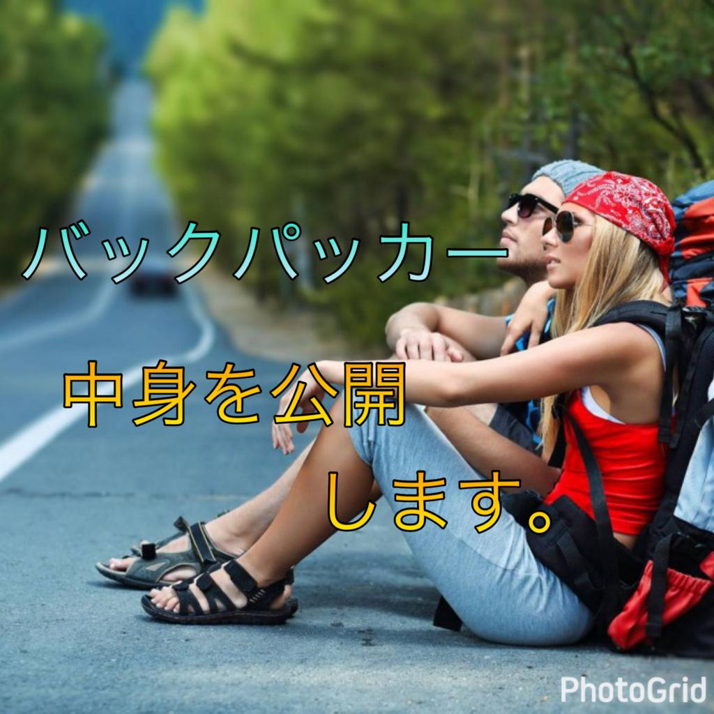 f:id:duuki0721:20170218094545j:plain