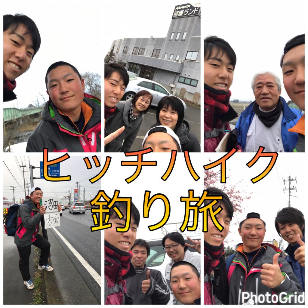 f:id:duuki0721:20170302200619j:plain