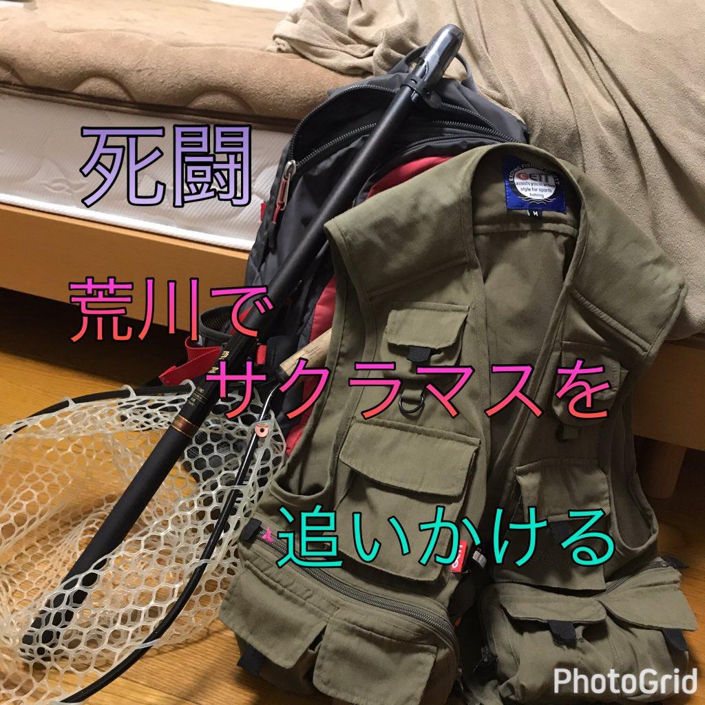 f:id:duuki0721:20170504232158j:plain