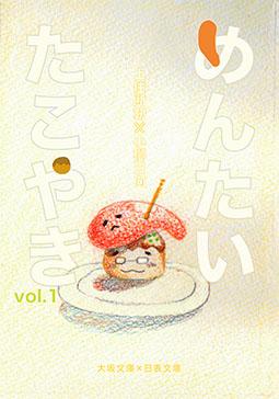 f:id:duwazumi:20150429211927j:plain