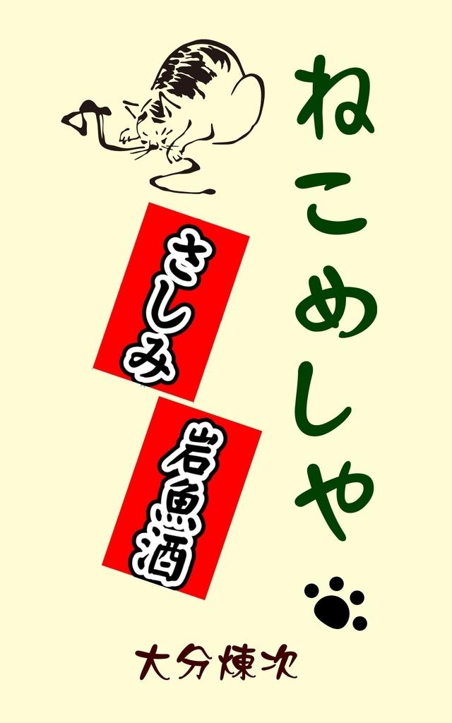 f:id:duwazumi:20181017223140j:plain