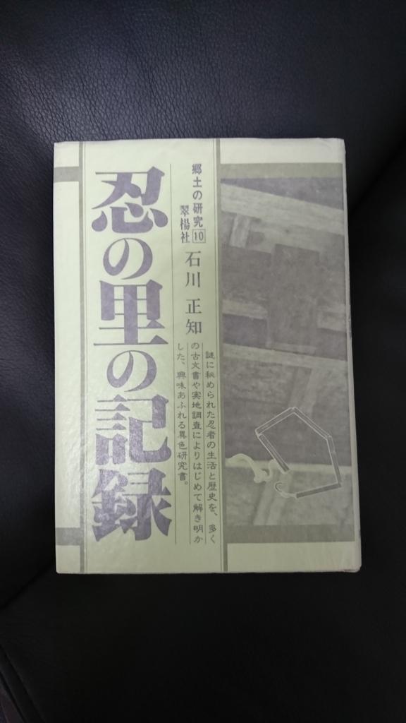 f:id:duwazumi:20181210190003j:plain