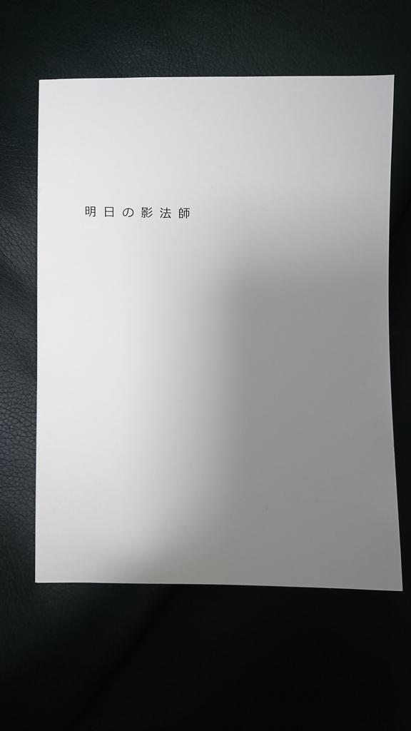 f:id:duwazumi:20181216200552j:plain