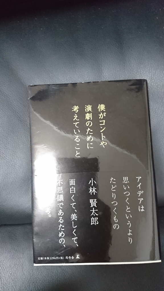 f:id:duwazumi:20190115222938j:plain