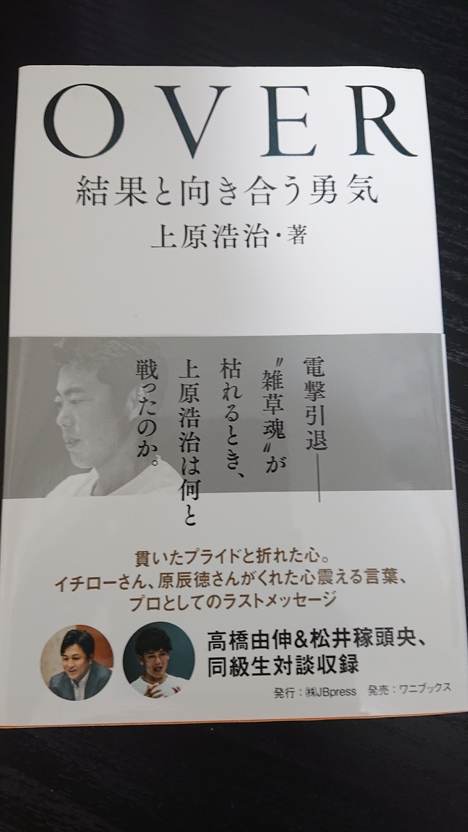 f:id:duwazumi:20210902170300j:plain