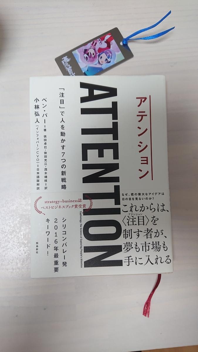 f:id:duwazumi:20210908131901j:plain