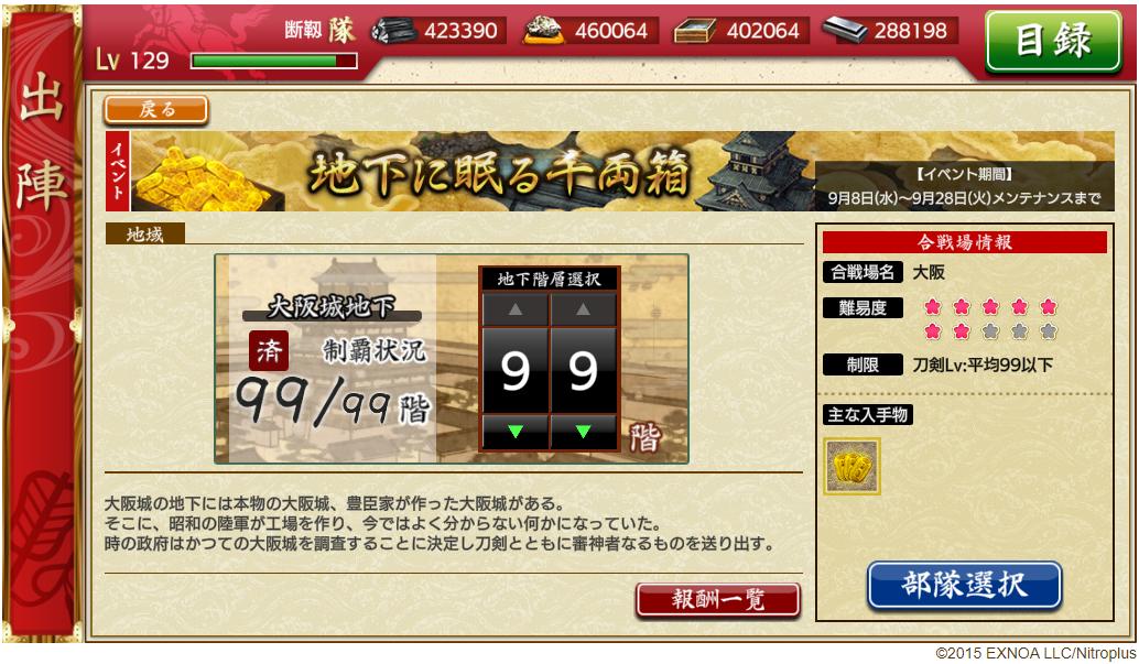 f:id:duwazumi:20210919074935p:plain
