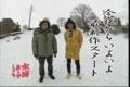 人気 ドラマ 日本