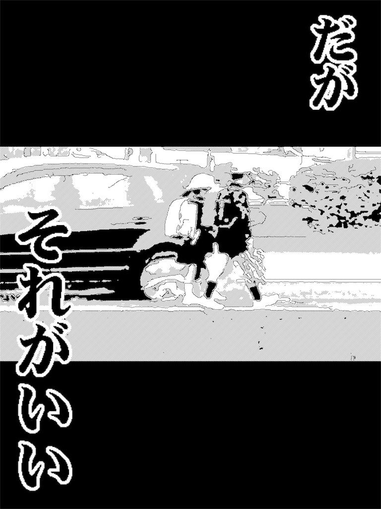 f:id:dw335224:20170429092001j:image