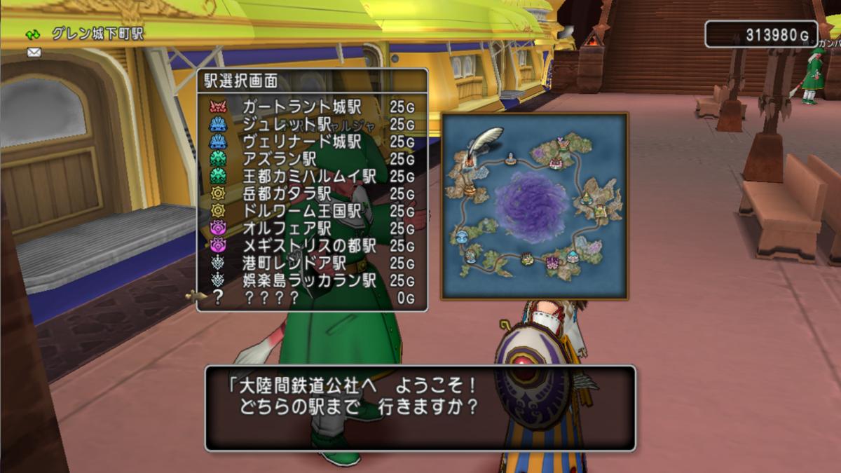 f:id:dwagonquest:20210122110034p:plain