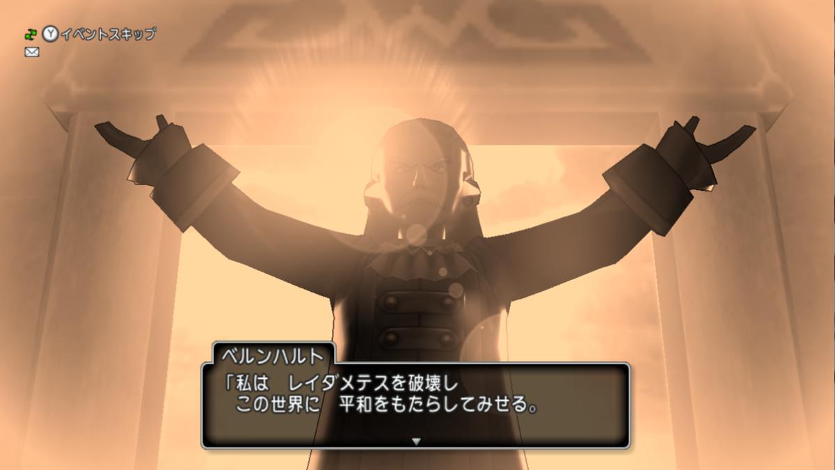f:id:dwagonquest:20210123204008p:plain