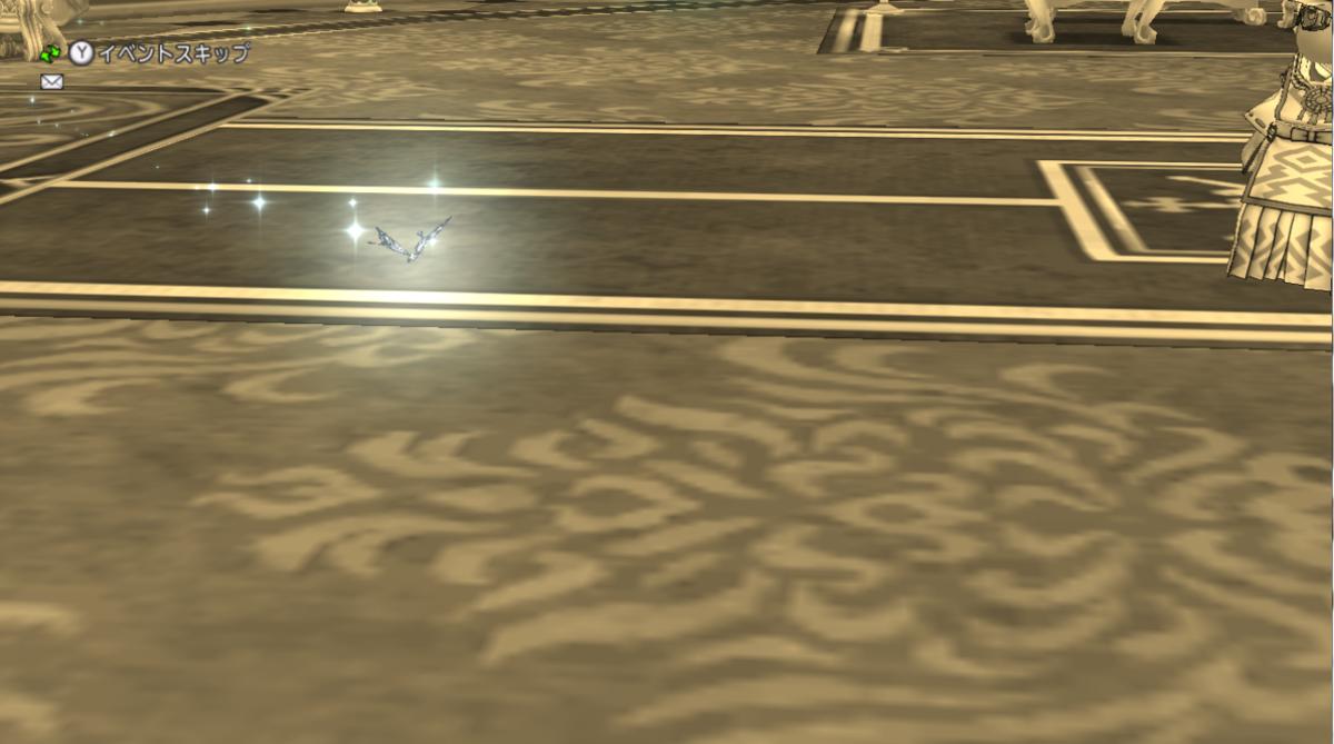 f:id:dwagonquest:20210201223600p:plain
